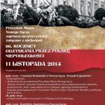 96. Rocznica Odzyskania przez Polskę Niepodległości