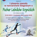 [Krynica]: Puchar Leśników Krynickich