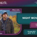 DKF KOT – Night Moves