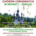 [Krynica – Zdrój]: IV Międzynarodowy Festiwal Chórów Cerkiewnych
