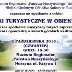 [Muszyna]: Szlaki Turystyczne w obiektywie