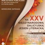 [Stary Sącz]: XXV Międzynarodowa Galicyjska Jesień Literacka