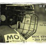 [Krynica – Zdrój]: Hokej Kobiet – I Liga Słowacka