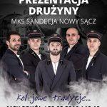 MKS Sandecja Nowy Sącz – Prezentacja Drużyny