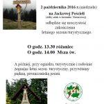 [Niemcowa]: Pożegnanie letniego sezonu turystycznego na Jackowej Pościeli
