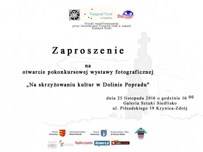 25-listopada-krynica-galeria-2