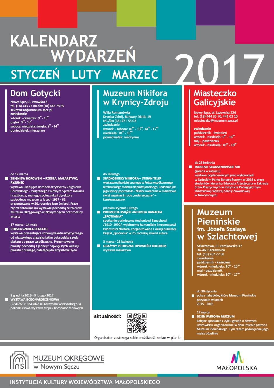 muzeum-styczen-luty-marzec