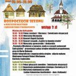 Rozpoczęcie Letniego Sezonu Turystycznego w Miasteczku Galicyjskim i Skansenie