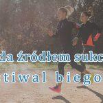 II Festiwal Biegowy Sądeckich Wodociągów – ruszają zapisy!