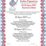 [Krynica – Zdrój]: I. Festiwal Kultur Pogranicza