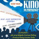 [Łososina Dolna]: Letnie Kino Plenerowe