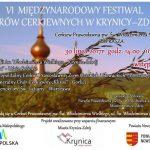 [Krynica – Zdrój]: VI Międzynarodowy Festiwal Chórów Cerkiewnych w Krynicy – Zdroju