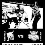 [Krynica – Zdrój]: Słowacka Hokejowa Ekstraliga Kobiet