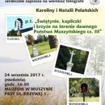 [Muszyna]: Świątynie, kapliczki i krzyże na terenie dawnego Państwa Muszyńskiego cz. III