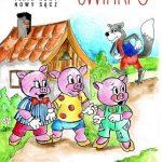 Świnki 3 – spektakl dla dzieci