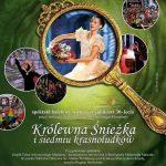 [Krynica – Zdrój]: Królewna Śnieżka i siedmiu krasnoludków –spektakl z okazji jubileuszu 30 –lecia Zespołu Tańca Artystycznego Miniatury
