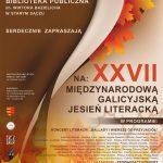 [Stary Sącz]: XXVII Międzynarodowa Galicyjska Jesień Literacka