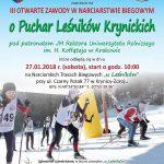 [Krynica – Zdrój]: III Otwarte Zawody w Narciarstwie Biegowym o Puchar Leśników Krynickich