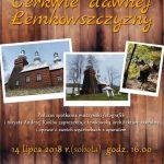 [Muszyna]: Cerkwie dawnej Łemkowszczyzny