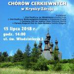 [Krynica – Zdrój]: VII Międzynarodowy Festiwal Chórów Cerkiewnych