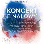 [Łososina Dolna]: Serencza i Pogórzanie – koncert
