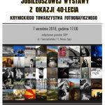 40 lat Krynickiego Towarzystwa Fotograficznego