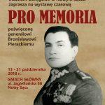 Pro memoria