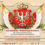 13. edycja Labiryntu Historii: SERCE NIEPODLEGŁE – Polaków droga do wolności