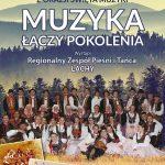 Koncert u Prezydenta: Muzyka łączy pokolenia – Uwaga!!! koncert przełożony na 4 lipca!