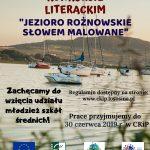 """[Łososina Dolna]: Konkurs literacki """"Jezioro Rożnowskie Słowem Malowane"""""""