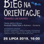 [Korzenna]: Podkowiec lubi Bukowiec – bieg z 13 lipca przełożony na 26 lipca 2019 r.