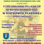 XVII Mistrzostwa Nowego Sącza w siatkówce plażowej kobiet i mężczyzn