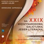 [Stary Sącz]: XXIX Międzynarodowa Galicyjska Jesień Literacka