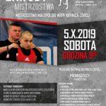 [Krynica – Zdrój]: Mistrzostwa Małopolski WRPF