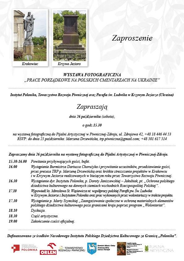 26 października Piwniczna
